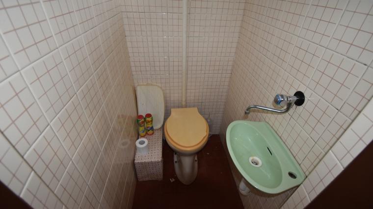5-izbový rodinný dom v príjemnom prostredí, Ľubochňa